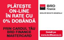 Card BRD